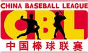 China Baseball League - Image: China Baseball League logo