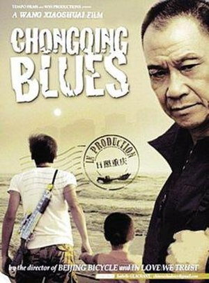 Chongqing Blues - Image: Chongqing Blues