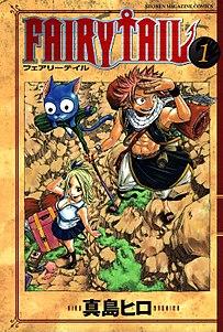 <i>Fairy Tail</i> Japanese manga series