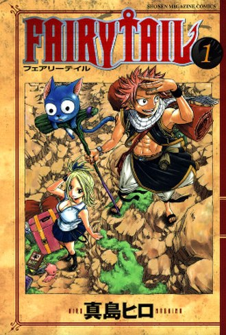 Fairy Tail - First volume of Fairy Tail that was released by Kodansha on December 15, 2006 in Japan featuring Natsu Dragneel, Lucy Heartfilia, and Happy.