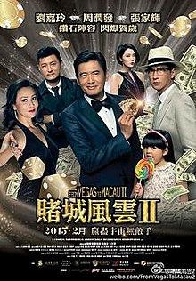 From Vegas to Macau 2