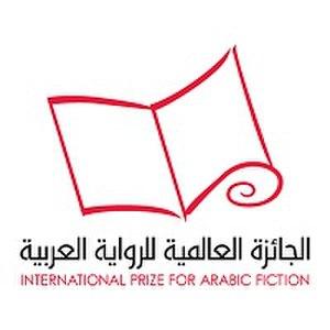 International Prize for Arabic Fiction - Image: IPAF color