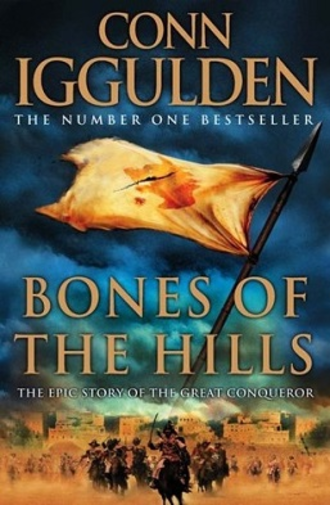 Bones of the Hills - Bones of the Hills first edition cover.