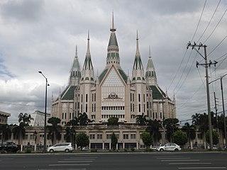 INC Central Temple Church in Metro Manila, Philippines