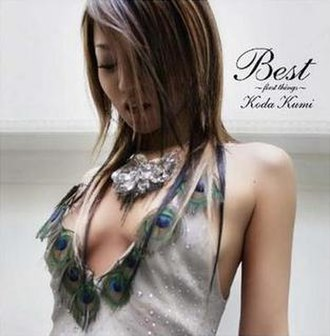 Best: First Things - Image: Koda Kumi Best First Things CD Only