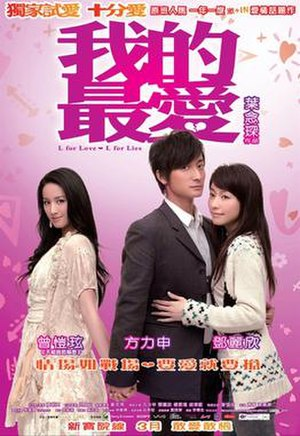 L for Love L for Lies - L for Love L for Lies Promotional Poster