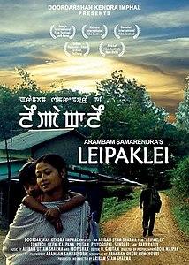 <i>Leipaklei</i> 2012 Indian film directed by Aribam Syam Sharma