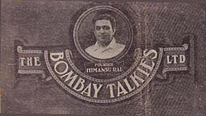Bombay Talkies - Image: Logo of Bombay Talkies