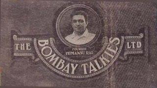Bombay Talkies Movie studio