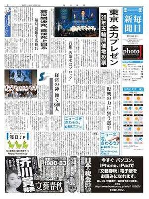 Mainichi Shimbun - Front page of Mainichi Shimbun