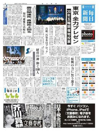 Mainichi Shimbun - Front page of Mainichi Shinbun