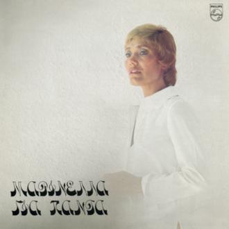 Marinella Gia Panta - Image: Marinella gia panta 1975 Cover