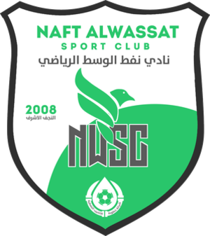 Naft Al-Wasat SC - Image: Naft Al Wasat SC logo