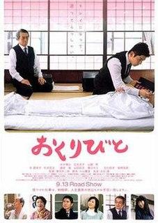 <i>Departures</i> (2008 film) 2008 film