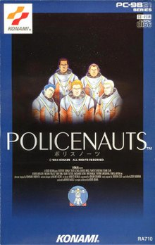 Policenauts 3do english patch 1