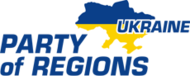 Party of Regions logo.png