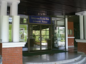 University of Malaya - Rimba Ilmu building, University of Malaya