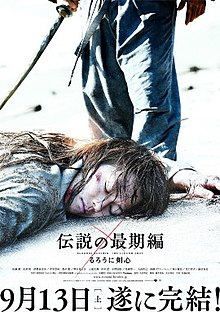 Rurouni Kenshin 3: The Legend Ends (2014) Bluray (Sub Indonesia)