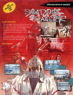 <i>Shadow Dancer</i> 1989 video game