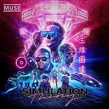 A neon-coloured portrait of the members of the band in 80s-style dystopian-themed costumes with themed electronic imagery surrounding them