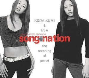 The Meaning of Peace - Image: The Meaning Of Peace Koda Kumi Bo A