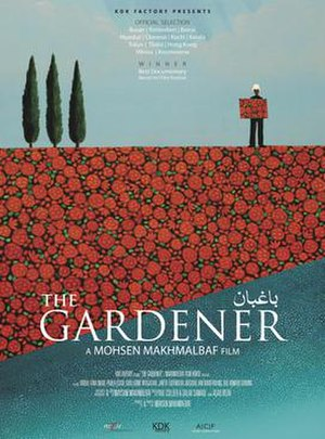 The Gardener (2012 film) - Theatrical release poster