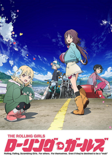 The Rolling Girls Promotional Poster.png