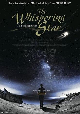 The Whispering Star - Film poster