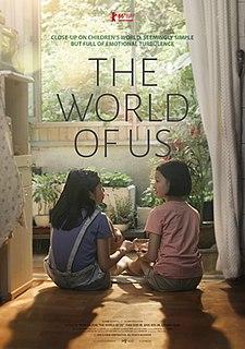 2016 South Korean film directed by Yoon Ga-eun
