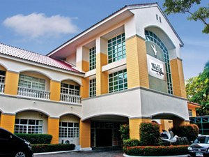 Watthana District - Wells International School Wells International Kindergarten Thong Lor Campus