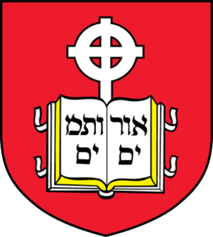 Yale Divinity School - Coat of arms of the school with the university's Urim V'Thummim motto under a cross and halo