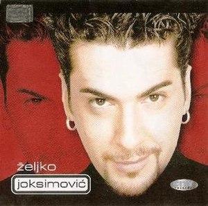 Amajlija (album) - Image: Zeljko Amajlija
