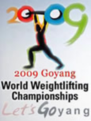 2009 World Weightlifting Championships - Image: 2009 World Weightlifting Championships logo