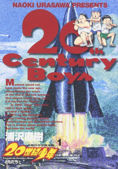 Picture of a book: 20th Century Boys