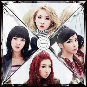 Crush (2NE1 album) - Image: 2ne 1crush JPN