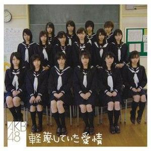 Keibetsu Shiteita Aijō - Image: AKB48Keibetsu Shiteita Aijo