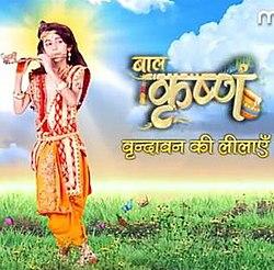 Baal Krishna - Wikipedia