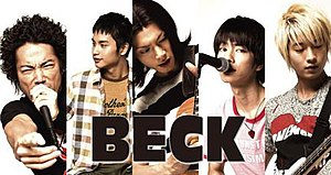 Beck (manga) - The main cast of the live-action film, from left to right: Kenta Kiritani, Aoi Nakamura, Hiro Mizushima, Takeru Satoh and Osamu Mukai