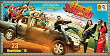 Image result for Bhaiaji Superhit (2018)