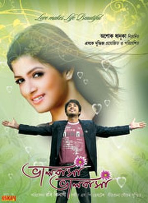 Bhalobasa Bhalobasa (2008 film) - Movie Poster