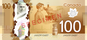 Canadian one hundred-dollar note - Image: Canadian $100 note specimen back