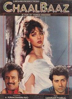 <i>ChaalBaaz</i> 1989 Indian film
