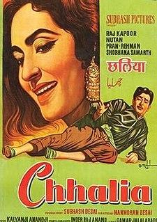<i>Chhalia</i> 1960 film