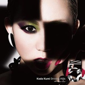 Koda Kumi Driving Hit's 5 - Image: Driving Hits 5