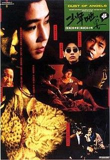 <i>Dust of Angels</i> 1992 film