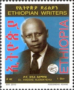Haddis Alemayehu - Dr. Haddis Alemayehu on a 2010 stamp of Ethiopia