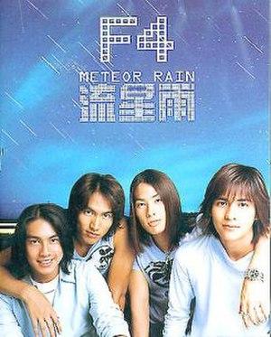 Meteor Rain (album) - Image: F4 Meteor Rain cover
