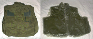 Flak jacket - The two components of an obsolete British military flak vest. On the left, the nylon vest. On the right, the several layers of ballistic nylon that provide the actual protection