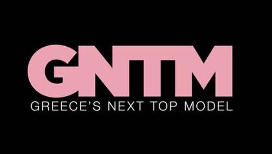 Greece's Next Top Model 2019