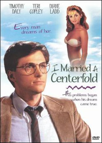 I Married a Centerfold - Image: I Married a Centerfold